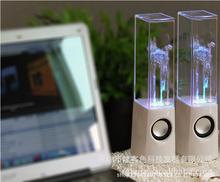供应批发 新款USB彩灯喷泉水柱
