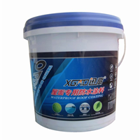 屋面专用防水涂料,武汉迅高高效防水产品