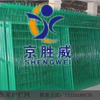 供应框架护栏网|防护网