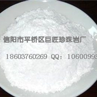 """供应珍珠岩  密度调节剂 俗称""""微粉"""""""