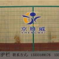 供应金属围栏网