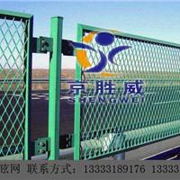 供应桥梁护栏网|防眩网