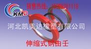 衡水伸缩式钢由壬价格网|型号库