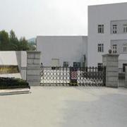 安平县众鹏钢筋网厂