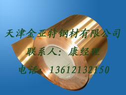 供应QSn6.5-0.1磷铜普带、磷铜高精带
