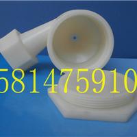 供应CFL1到CFL9型空调喷嘴喷头偏心喷嘴