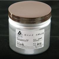 供应80000A铝银粉/进口铝银粉/优质铝银粉