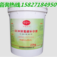 荆州环氧胶泥,化工等腐蚀环境中的修补