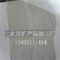河北永顺矿产品加工厂供应电热板大云母片