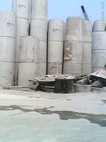 供应DN1350RCP柔性企口重庆水泥管