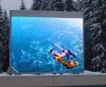 供应户外高清LED显示屏 户外防水LED显示屏