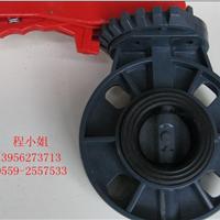 滁州DE315灰色UPVC环保给水管厂家直销