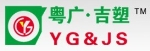 广州清塑建材科技有限公司