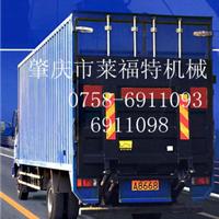 梧州专业厂家生产销售汽车尾板