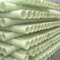 天津/北京玻璃钢管生产厂家批发