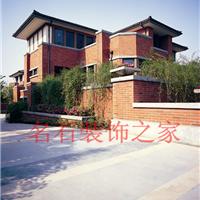 上海名石建材经营部