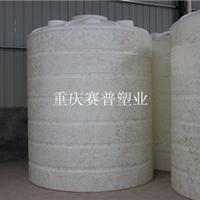 供应重庆硫酸塑料储罐,混凝土减水剂储罐