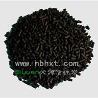 绍兴活性炭-绍兴活性炭供应-绍兴活性炭批发