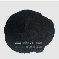 丽水活性炭-丽水活性炭供应-丽水活性炭批发