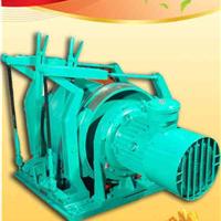 供应JD-2.5型调度绞车 JD-40调度绞车