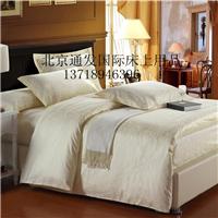 供应北京星级酒店床单被罩定做加工