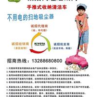 清田手推收纳清洁车面向全国各省市招商