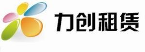 广州力创塑料托盘租赁服务有限公司