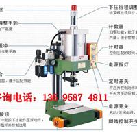 供应125MM气动冲床,冲击力800公斤气动压机