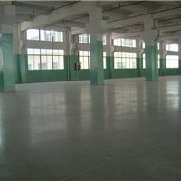 供应南京混凝土密封固化剂  彩色固化地坪