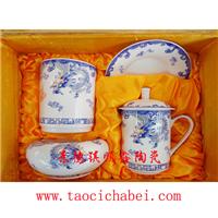 会议用品陶瓷茶杯 烟灰缸 笔筒定做 景德镇陶瓷厂