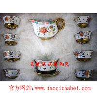 供应礼品陶瓷茶具,景德镇陶瓷茶具厂家