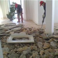 供应北京顺义区专业室内地面拆除公司