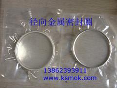 供应PASCA&MERCK弹簧增强型金属O型圈