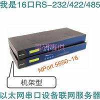 供应NPort5650-16