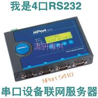 Moxa原厂NPort5410台湾Moxa价格及报价