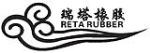 洛阳瑞塔橡胶公司