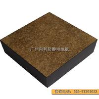 向利地板|木基架空活动地板|木基地板|防静电地板|活动地板