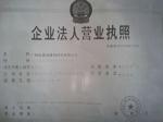 广州科施顿建筑材料有限公司