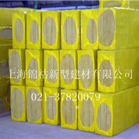 供应锦祜最新出品半硬质岩棉板,外墙专用岩棉