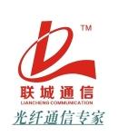 苏州联城通信设备有限公司(杭州办)