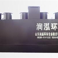 供应一体化屠宰污水处理设备