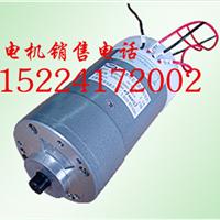 HDZ-23002C断路器储能电机