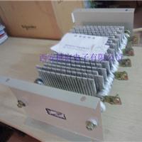 ZT2系列起动电阻器ZT2-80-54A