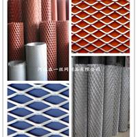 【专业生产】钢板网 铝板网 菱形网 扩张网