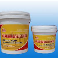 供应丙烯酸防水涂料