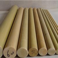 供应江苏昆山可钻孔加工粘附力强的环氧板