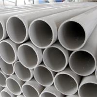 供应各类优质PVC管材管件