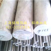 供应铝板化学成分 进口铝合金AlCu4SiMg