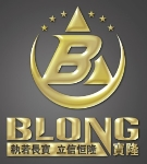 湖南宝隆科技发展有限公司