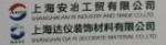 上海达仪装饰材料有限公司